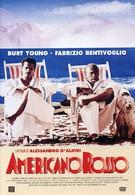Красный американец (1991)