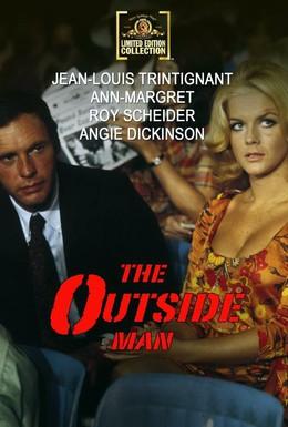 Постер фильма Человек умер (1972)