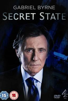 Постер фильма Государственная тайна (2012)