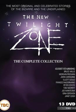 Постер фильма Сумеречная зона (1985)