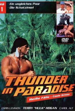 Постер фильма Гром в раю (1994)