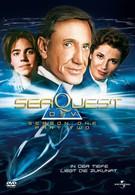 Подводная Одиссея (1993)
