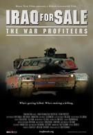 Ирак на продажу: Наживающиеся на войне (2006)