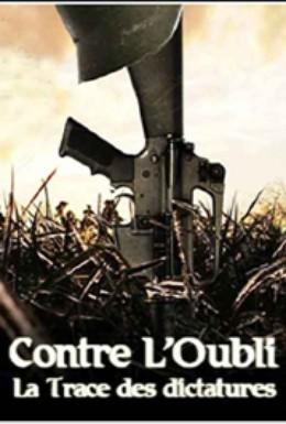 Постер фильма Последние диктатуры в Европе (2010)