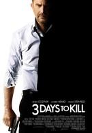 3 дня нa убийство (2014)