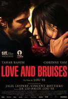 Любовь и ссадины (2011)