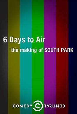Постер фильма 6 дней до эфира: Создание Южного парка (2011)
