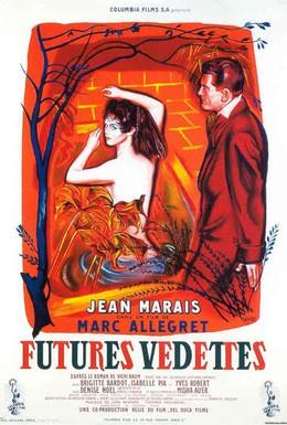 Постер фильма Будущие звезды (1955)