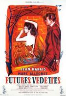 Будущие звезды (1955)