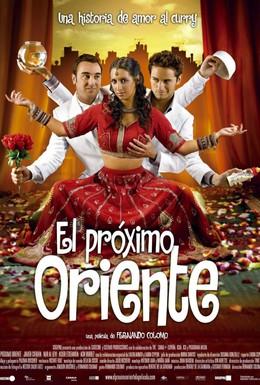 Постер фильма Ближний восток (2006)