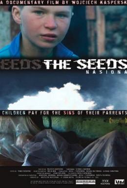Постер фильма Семена (2006)