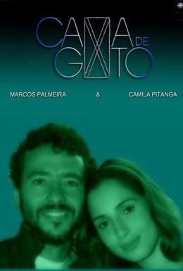 Постер фильма Колыбель кота (2009)
