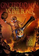 Спёкшийся против зловещего Бонга (2013)