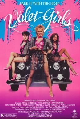 Постер фильма Услужливые девушки (1987)