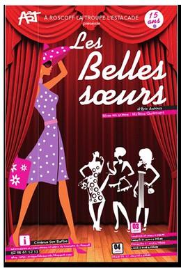 Постер фильма Красивые сёстры (2011)