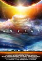 Зодиак: Предвестия апокалипсиса (2014)