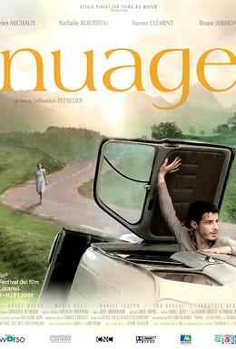 Постер фильма Облако (2007)