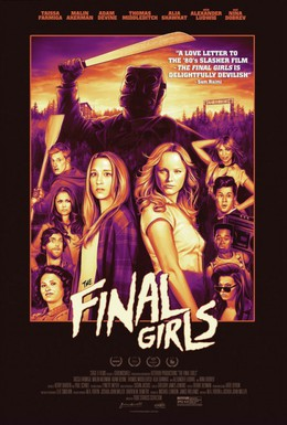 Постер фильма Последние девушки (2015)