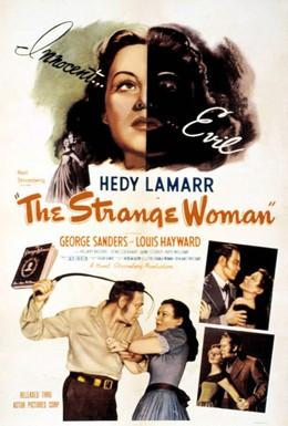 Постер фильма Странная женщина (1946)