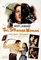 Странная женщина (1946)