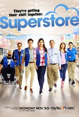 Постер фильма Супермаркет (2015)