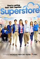 Супермаркет (2015)