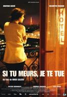 Если ты умрешь, я тебя убью (2011)