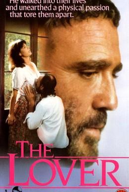 Постер фильма Любовник (1985)