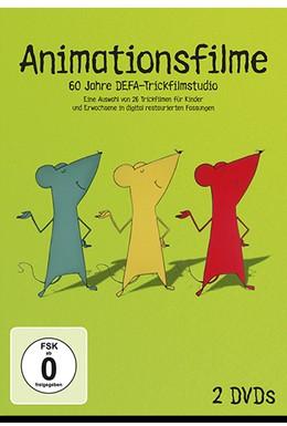 Постер фильма Голубой мышонок (1959)