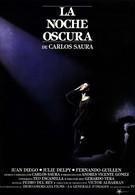 Темная ночь (1989)