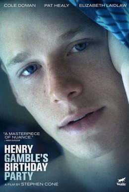Постер фильма День рождения Генри Гэмбла (2015)