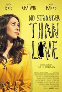Постер фильма Не менее странно, чем любовь (2015)