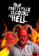 Твое милое личико отправится в ад (2013)