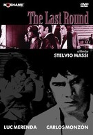 Последний раунд (1976)