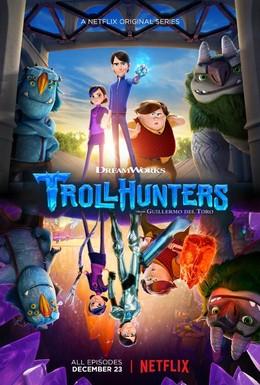 Постер фильма Охотники на троллей (2016)