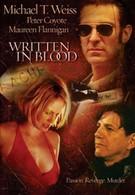 Кровавая подпись (2003)