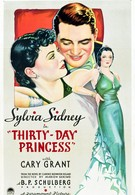 Принцесса на тридцать дней (1934)