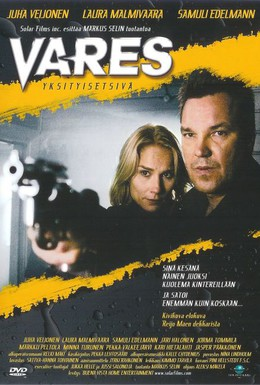 Постер фильма Варес (2004)