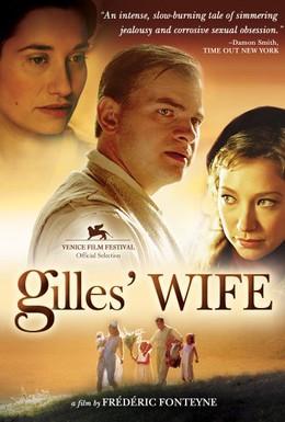 Постер фильма Жена Жиля (2004)