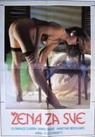 Притягательность (1987)