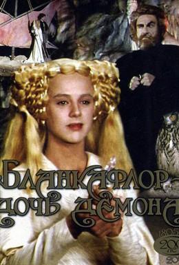 Постер фильма Бланкафлор – дочь демона (1988)