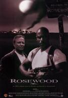 Роузвуд (1997)