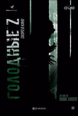 Постер фильма Голодные Z (2017)