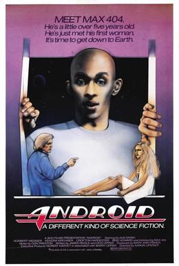 Постер фильма Андроид (1982)
