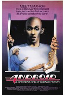 Андроид (1982)