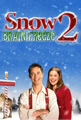 Постер фильма Снег 2: Заморозка мозгов (2008)
