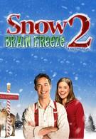 Снег 2: Заморозка мозгов (2008)