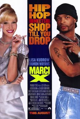 Постер фильма Марси Икс (2003)