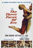Три лица Евы (1957)