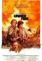 Под огнем (1983)